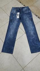 Продам мужские джинсы новые.