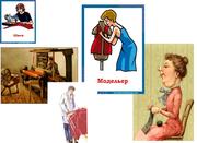 швея.ремонт.пошив, прокат праздничных нарядов